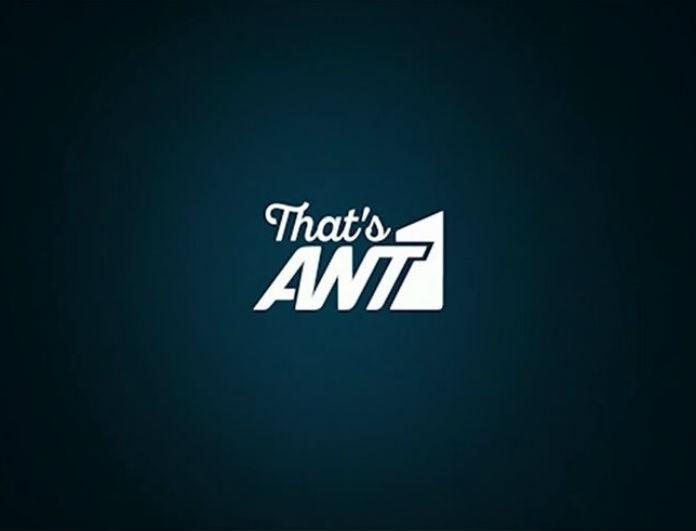 ΑΝΤ1: Κόβεται η πιο επιτυχημένη σειρά μετά από 2 χρόνια;
