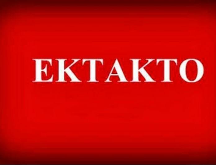 Συναγερμός! Ύποπτο αντικείμενο κοντά στο σπίτι γνωστού Έλληνα πολιτικού!