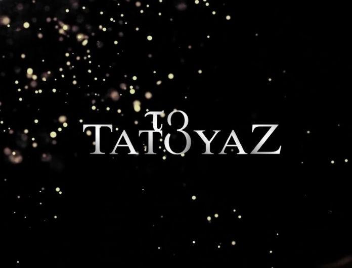 Το Τατουάζ: Χωρισμός