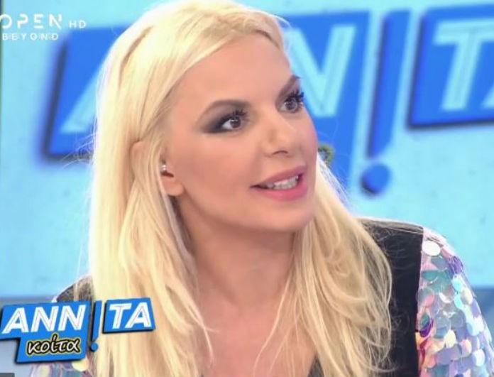Νέο πρόσωπο στο OPEN! Ανακοίνωσε στην εκπομπή της Σταματίνας Τσιμτσιλή ότι πάει στην Αννίτα Πάνια!