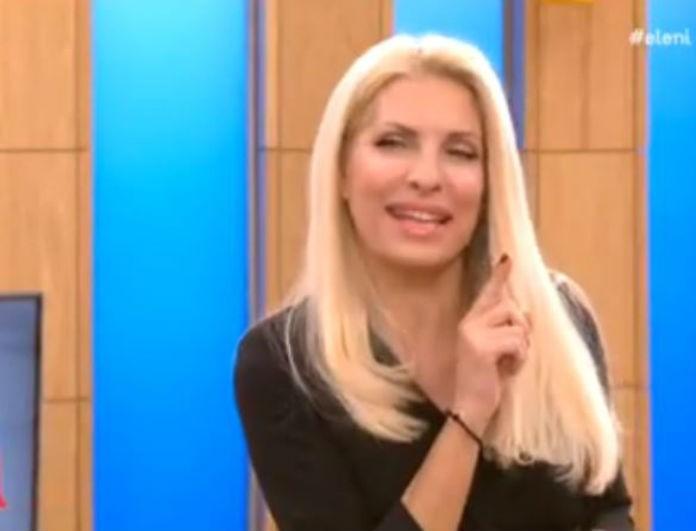 Ελένη: Της έκαναν σχόλιο για την εμφάνισή της και