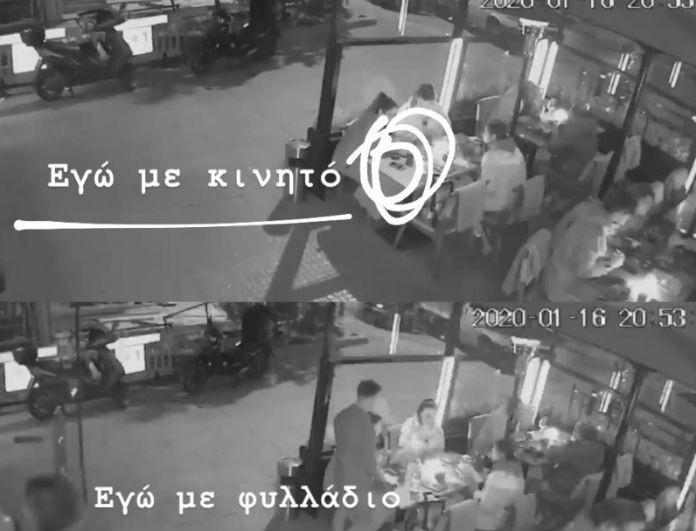 Θύμα κλοπής έπεσε γνωστή Ελληνίδα! Καρέ καρέ το περιστατικό! Καθόταν σε καφετέρια όταν ο άνδρας...