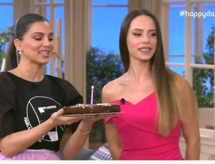 Happy Day: Γενέθλια για την Μαρία Αντωνά! Η έκπληξη της Σταματίνας on air!