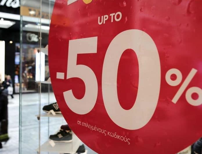 Χειμερινές εκπτώσεις: Αρχίζουν σήμερα! Πόσο θα διαρκέσουν και ποια Κυριακή θα είναι ανοιχτά τα καταστήματα;