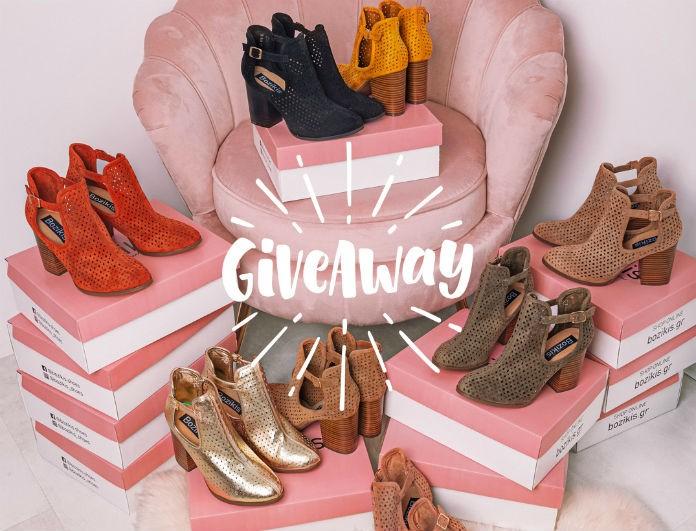 Super Διαγωνισμός: 3 τυχερές θα κερδίσουν από 1 ζευγάρι παπούτσια της εταιρείας Bozikis Shoes!