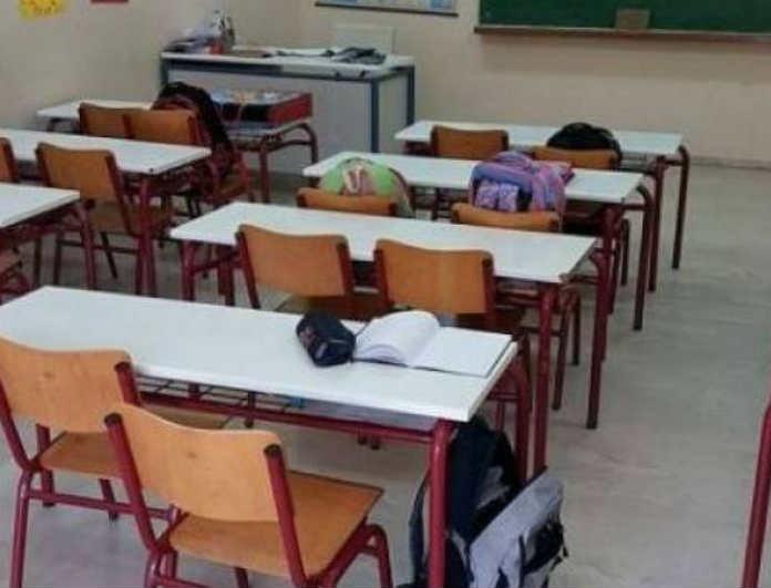 Γονείς προσοχή! Κλειστά τα σχολεία έως 31 Ιανουαρίου! Ποιος ο λόγος;
