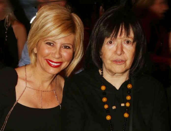 Ζήνα Κουτσελίνη - Μάρθα Καραγιάννη: Σπάνια εμφάνιση! Τα