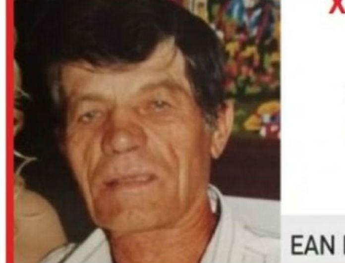 Συναγερμός στην Θεσσαλονίκη! Εξαφανίστηκε 79χρονος στα Κουφάλια!