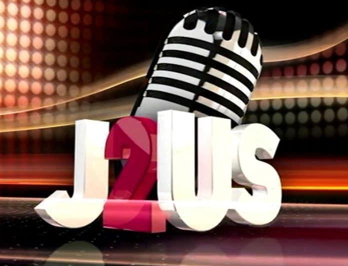 Just the 2 of Us: Δεν θα πιστέψετε σε ποια τραγουδίστρια έκαναν πρόταση! Αποκάλυψη -