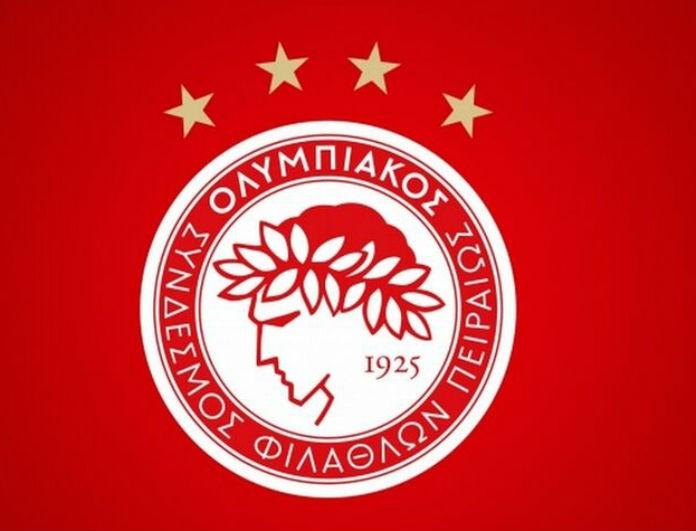 Θρήνος στην οικογένεια του Ολυμπιακού!