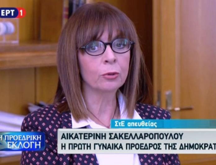 Αικατερίνη Σακελλαροπούλου: Οι πρώτες δηλώσεις της μετά την εκλογή της!