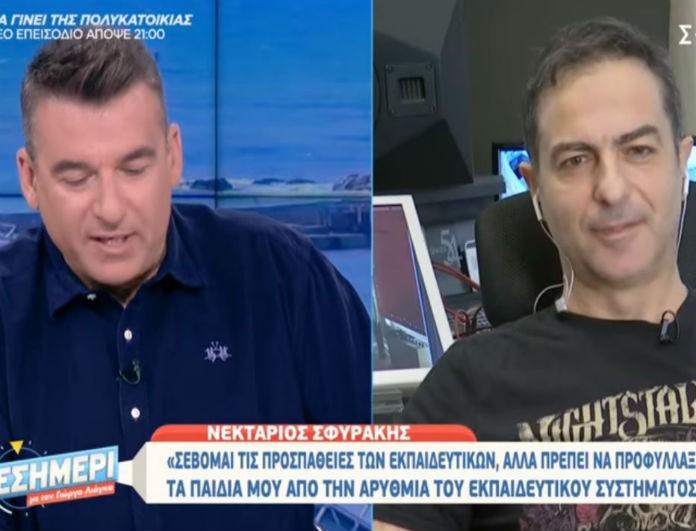 Νεκτάριος Σφυράκης: Δεν παίρνει πίσω τις δηλώσεις τους για τους αλλοδαπούς! Θα κινηθεί νομικά!
