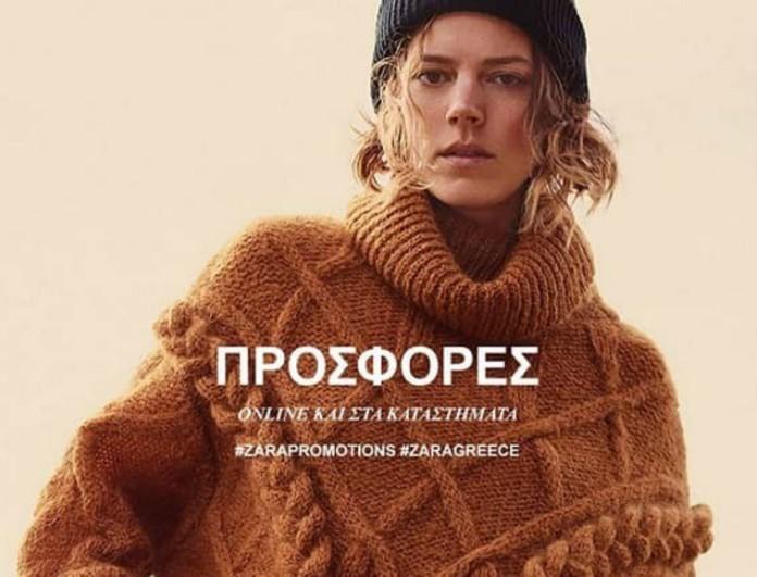 Προσφορά: Military μπουφάν από τα Zara μόνο με 15,99!