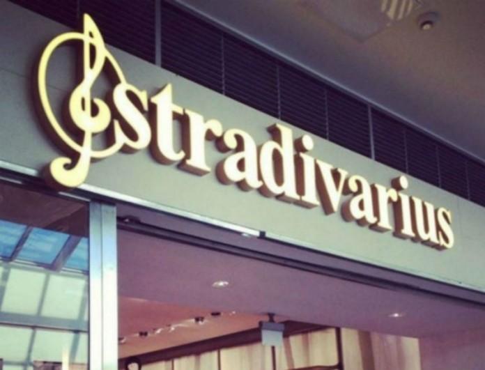 Στα Stradivarius θα γίνεις easy rider των '80s - Το τζάκετ με 35.99 ευρώ