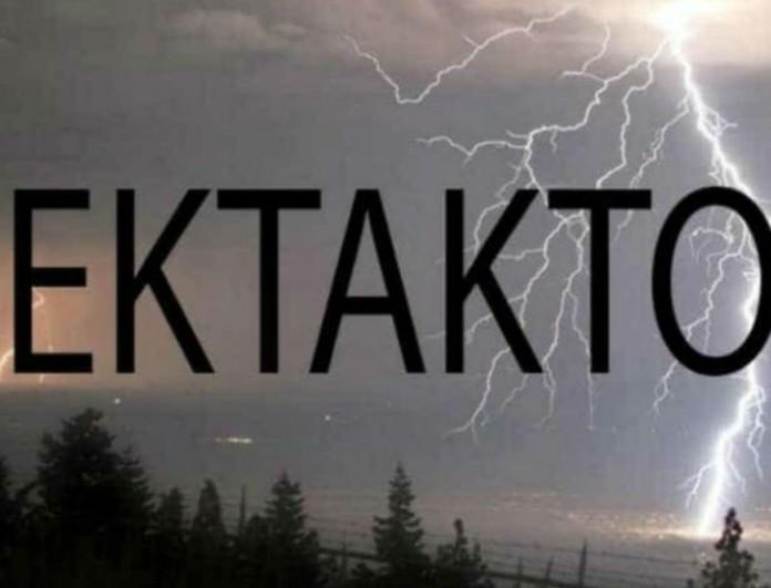 Καιρός: Χαμηλές θερμοκρασίες σε όλη την Ελλάδα! Έως και τα 9 μποφόρ θα φτάσουν οι άνεμοι στο Αιγαίο!