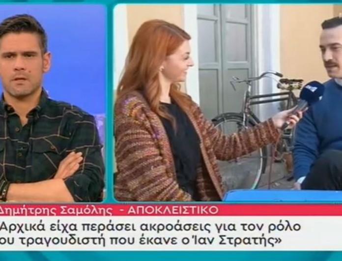 Το Πρωινό: Η απίστευτη ατάκα του Ουγγαρέζου όταν άκουσε το όνομα της πρώην του on air!
