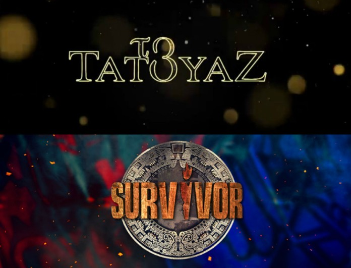 Μπαίνει Survivor η πιο καυτή ηθοποιός του Τατουάζ; - Θα γίνει της... κολάσεως