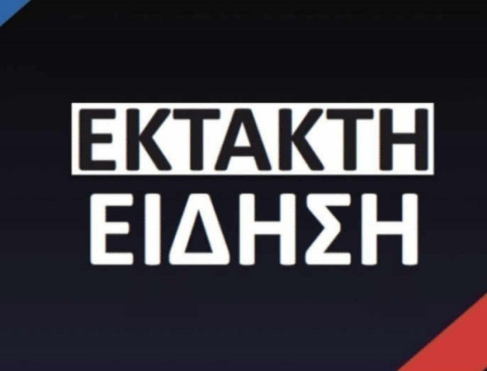 Έκτακτο: Επεισόδια στο κέντρο της Αθήνας