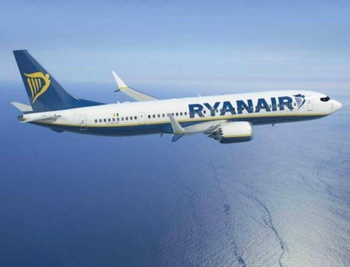 Ψάχνεις τον τέλειο προορισμό για το καλοκαίρι; - H Ryanair σου έχει την απάντηση με προσφορές