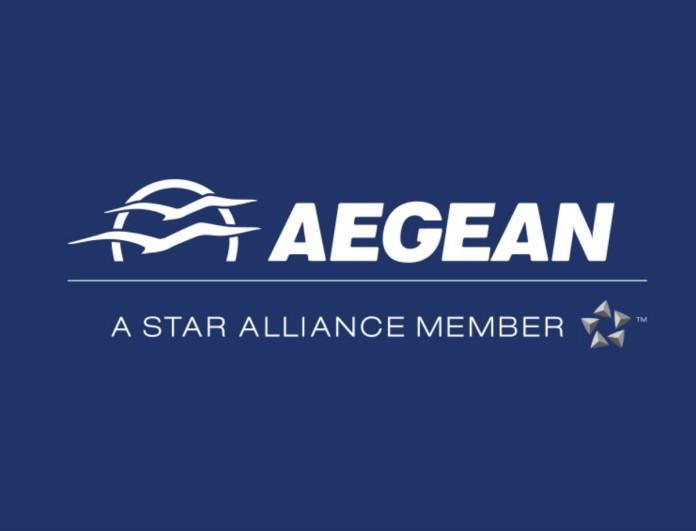 Προσφορά στα εισιτήρια για 1 ημέρα από την Aegean - Προλαβαίνεις δεν προλαβαίνεις