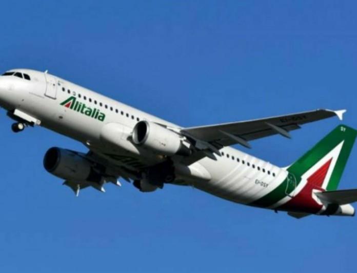 «Τρελή» προσφορά από την Alitalia - Τρέξτε να προλάβετε μέχρι την Παρασκευή 28 Φλεβάρη