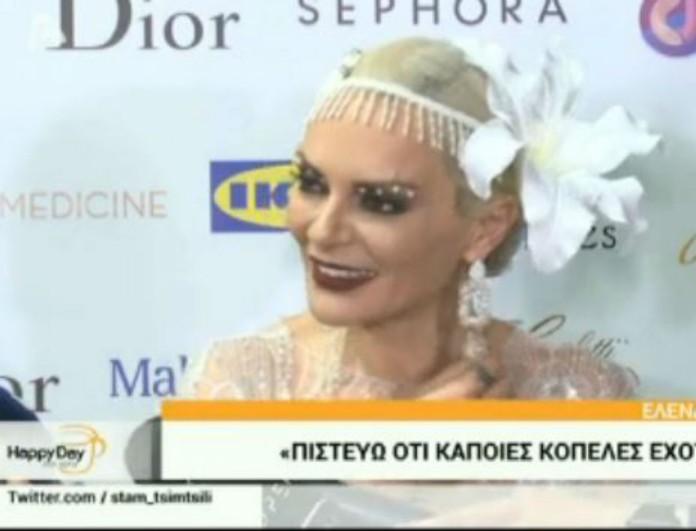Έλενα Χριστοπούλου: