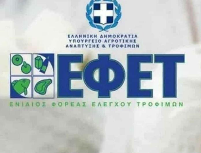 Συναγερμός από τον ΕΦΕΤ: Ανακαλεί γνωστά φύλλα για spring rolls