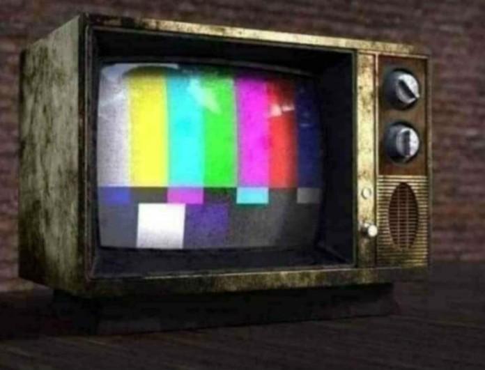 Πρόγραμμα τηλεόρασης Δευτέρα 17/2: Όλες οι ταινίες, οι σειρές και οι εκπομπές που θα δούμε σήμερα!