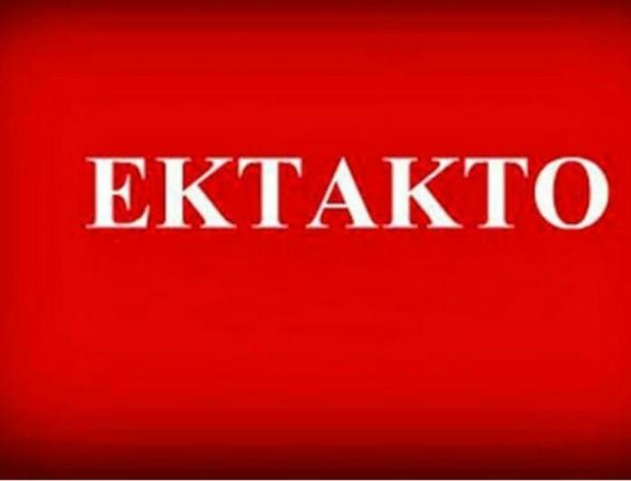 Έκτακτο: Πυροβολισμοί στο κέντρο της Αθήνας - Πληροφορίες για νεκρό