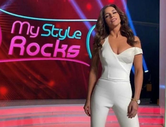 My Style Rocks: