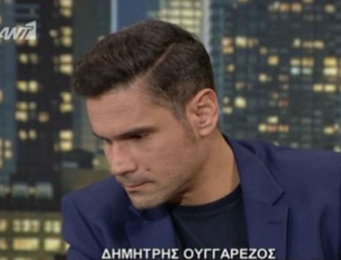Δημήτρης Ουγγαρέζος: Συγκινεί για τον χωρισμό του με την Ιλένια Ουίλιαμς! Ο πραγματικός λόγος που διέλυσαν την σχέση τους!