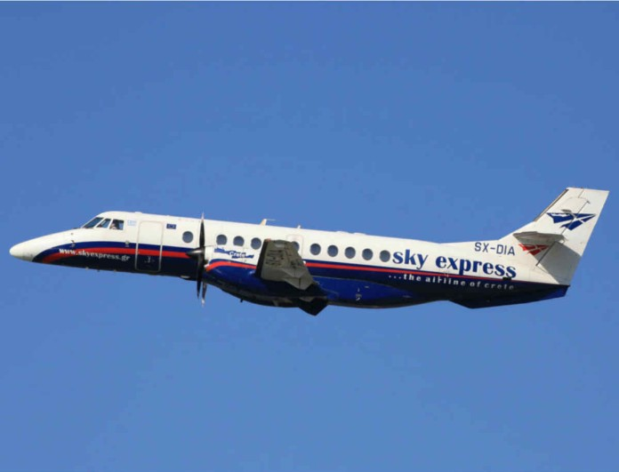 H Sky Express σου έχει την απόλυτη προσφορά - Ταξίδεψε με λιγότερο από 17 ευρώ