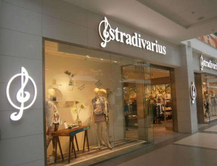 Τα Stradivarius έφεραν twill τζιν - Αυτό το μαύρο είναι έρωτας