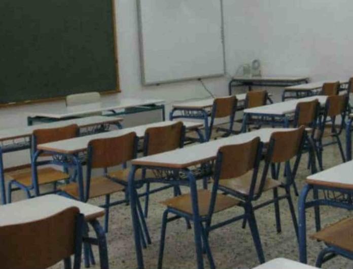 Συνεχίζεται η κακοκαιρία! Σε ποιες περιοχές θα παραμείνουν κλειστά τα σχολεία;