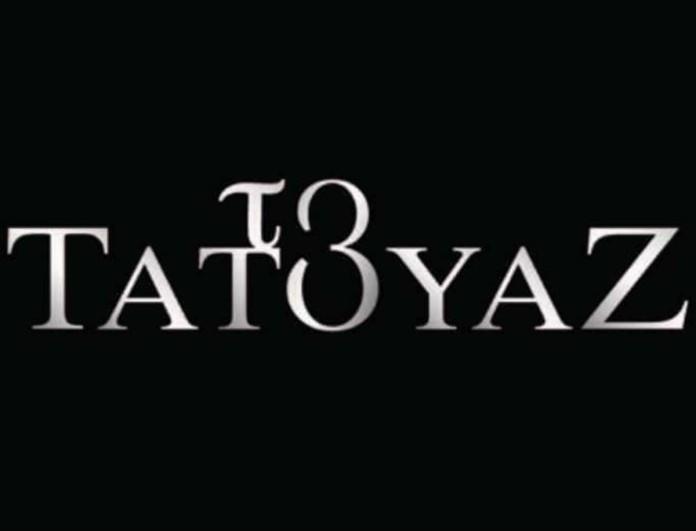 Φόρεσε νυφικό πρώην ηθοποιός του Τατουάζ - Σαν γυναίκα άλλης εποχής