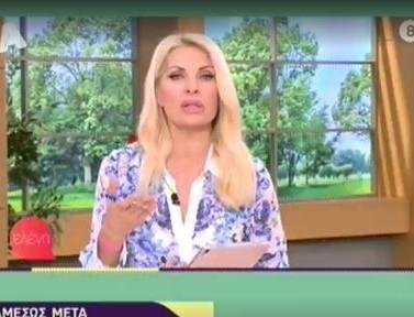 Η Ελένη αποχαιρετά την Εύη Φραγκάκη - Το μήνυμα που έδωσε on camera