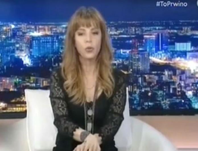 Δήμητρα Παπαδοπούλου: Έτσι αντέδρασε όταν η κουβέντα πήγε στον Μάρκο Σεφερλή!