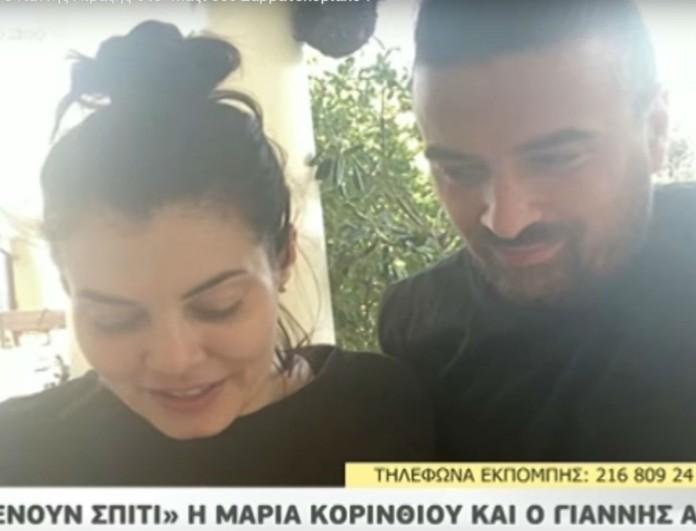 #Μένουν_σπίτι η Μαρία Κορινθίου και ο Γιάννης Αϊβάζης - Έτσι περνούν τον χρόνο τους