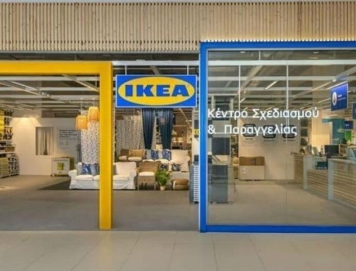 Προσφορά από τα IKEA - Ο καθρέφτης που θα αλλάξει το χώρο του σπιτιού σου
