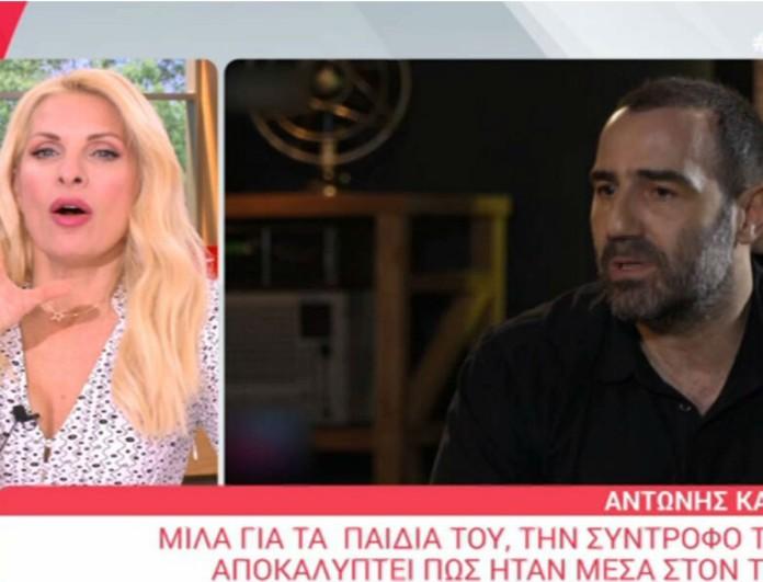Η Ελένη Μενεγάκη μίλησε για το παιδί του Αντώνη Κανάκη - Το είδαν οι κόρες της!