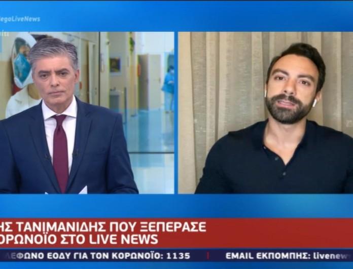 Σάκης Τανιμανίδης: Αποκαλύπτει τι τους είπαν οι γιατροί αφού ξεπέρασαν τον κορωνοϊό