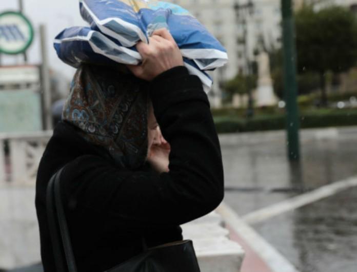 Έκτακτο δελτίο από την ΕΜΥ - Έρχονται ισχυρές βροχές και καταιγίδες