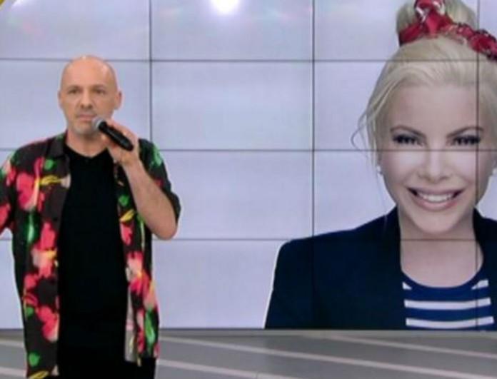 Βγήκε το τρέιλερ της Αντελίνας Βαρθακούρη και ο Νίκος Μουτσινάς σχολιάζει