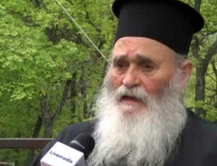 Εκοιμήθη ο πάτερ Γερβάσιος, ο «Άγιος των Φυλακών»