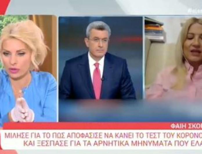Ελένη: Το μήνυμα που έστειλε η παρουσιάστρια στην Σκορδά - «Είπε η ίδια ότι έκανε το τεστ και..»