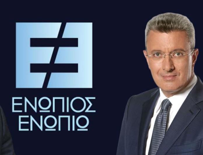 «Σεισμός» στον ΑΝΤ1 με τα νούμερα του Νίκου Χατζηνικολάου - Η απόλυτη νίκη