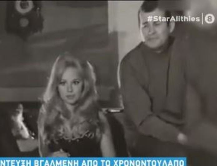 Ανατριχιάζει το βίντεο με την Αλίκη Βουγιουκλάκη που έπαιξε στον αέρα του