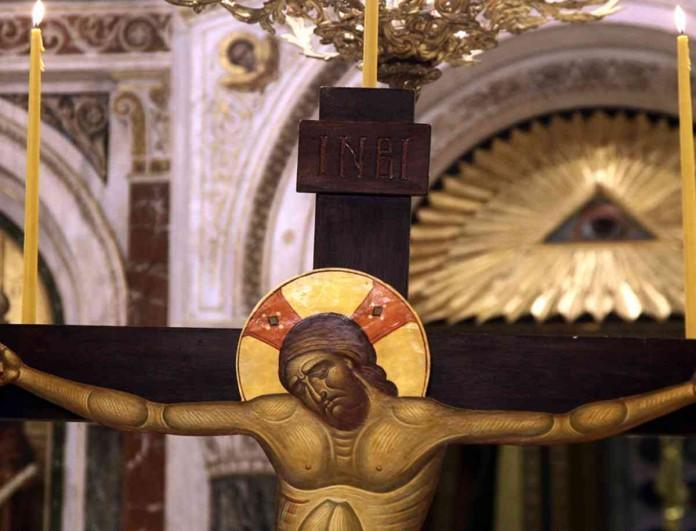 Μεγάλη Πέμπτη: Ο συμβολισμός πίσω από την σταύρωση του Ιησού