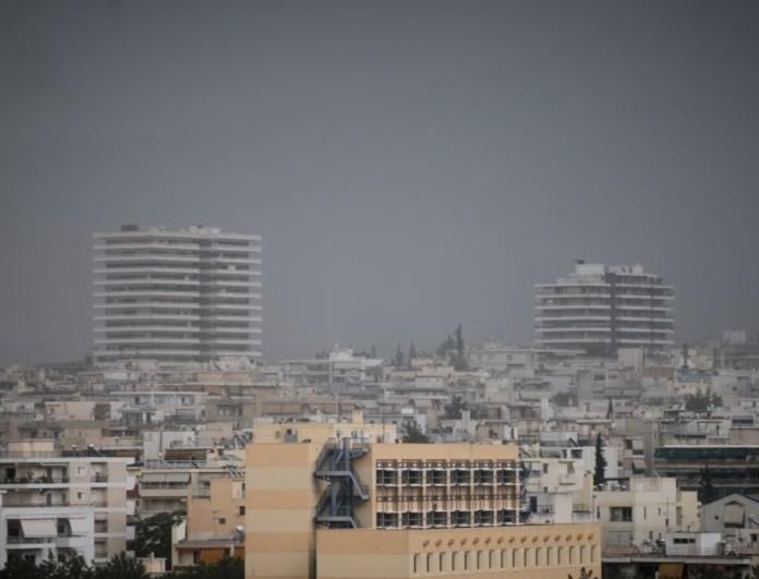 Αλλάζει το σκηνικό του καιρού απόψε στην Αθήνα - Μέχρι πού θα φτάσει ο υδράργυρος;