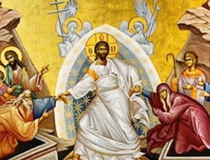 Κυριακή του Πάσχα: Έθιμα και παραδόσεις σε όλη την Ελλάδα